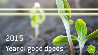 Year of good deeds